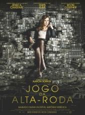 JOGO DA ALTA-RODA