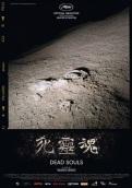 Almas Mortas de Wang Bing